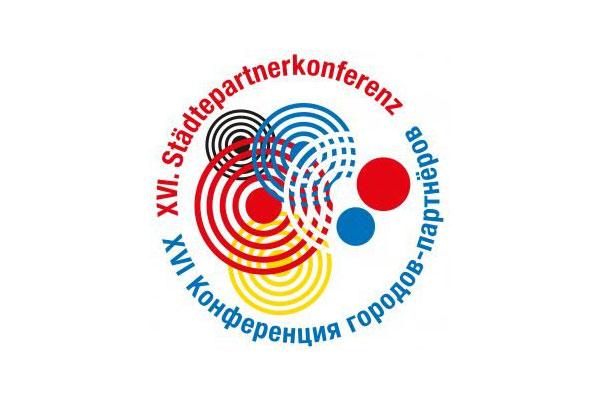 XVI. Deutsch-Russische Städtepartnerkonferenz 28. bis 30. Juni 2021 in Kaluga
