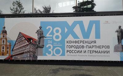 XVI. Deutsch-Russische Städtepartnerkonferenz vom 28. bis 30. Juni 2021 in Kaluga